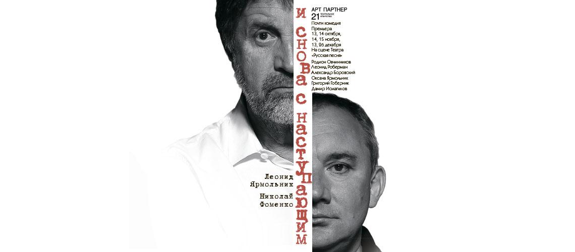 театр одесской музыкальной комедии афиша