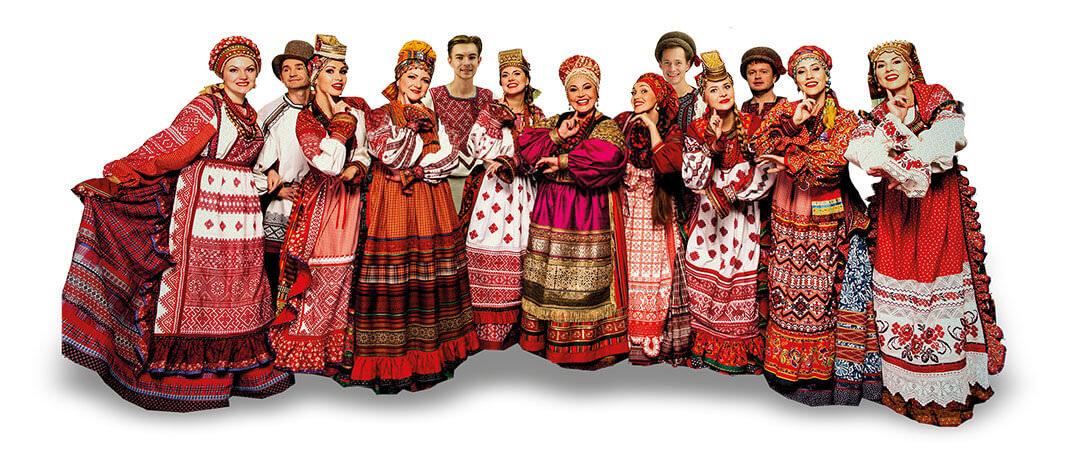 Ансамбль «Русская песня»