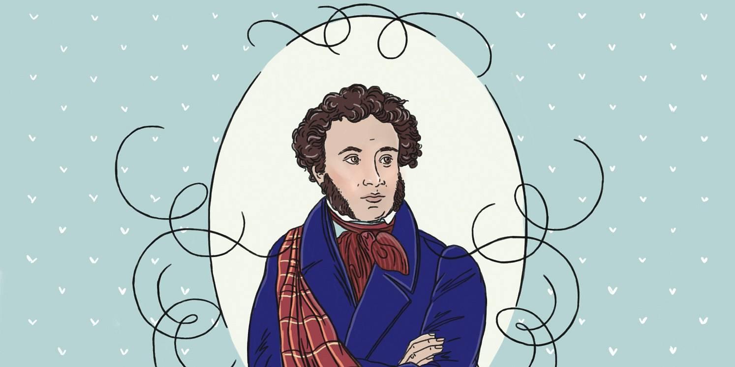 Картинка с надписью 220 лет пушкину, надписью рустам амина