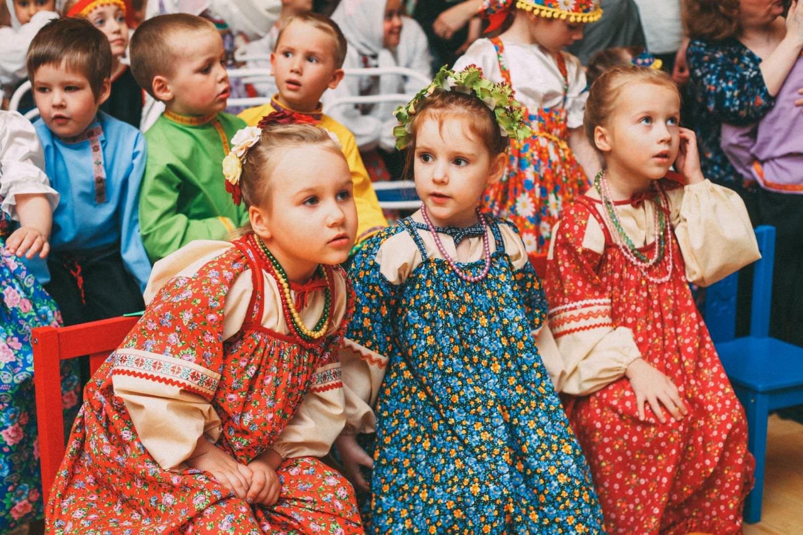 Детский фольклерный праздник как начать праздник детский